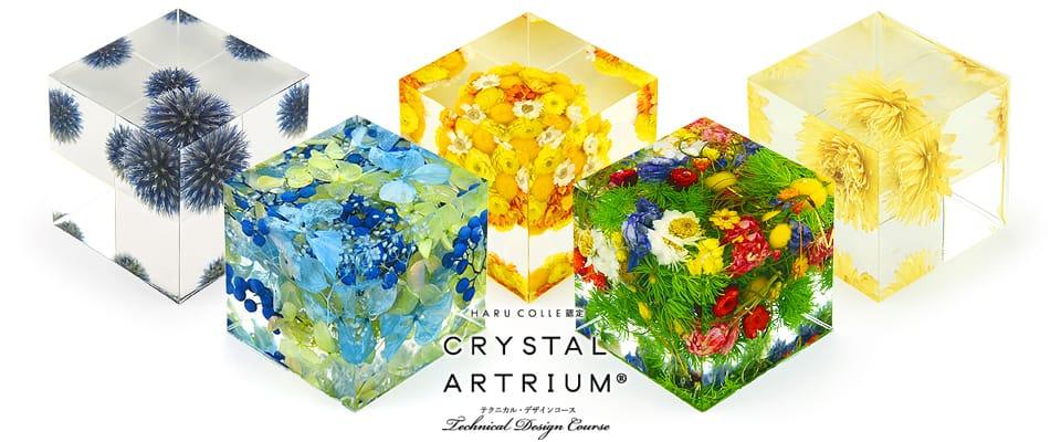 Huru Colle Crystal Artrium